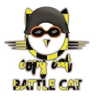 Battle Cat - Copy Cat Aroma