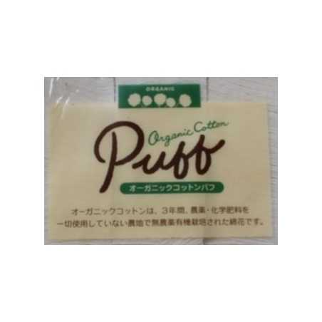 Puff Watte 6 Pads a 5x6 cm